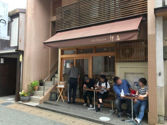中庄(郡上八幡の和洋菓子店)
