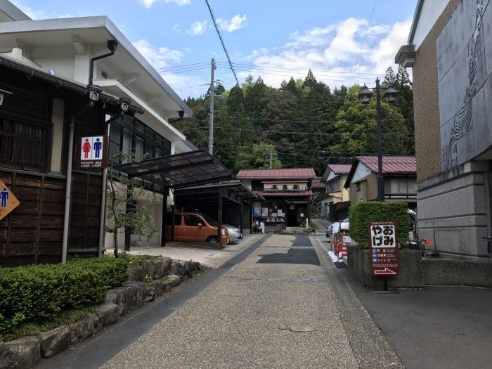 浄因寺の近く
