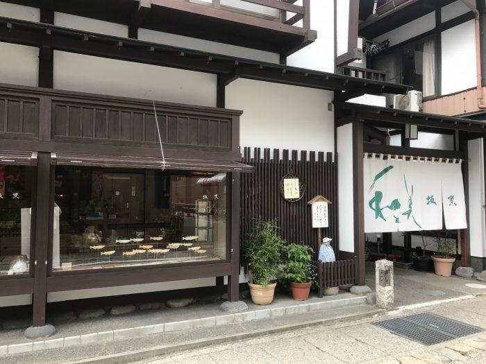 坂東(郡上八幡の和雑貨屋)