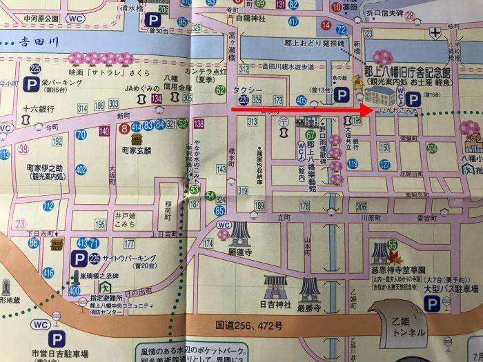 郡上八幡の左京町[MAP]