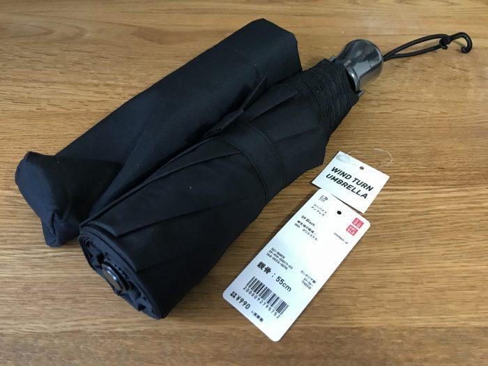 ユニクロの折り畳み傘
