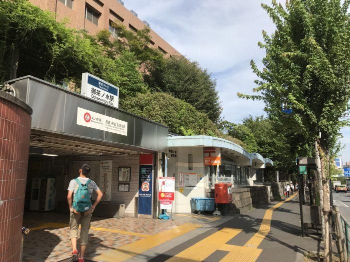 東京メトロの丸の内線 御茶ノ水駅