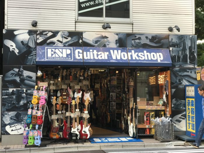ESP Guitar Workshop