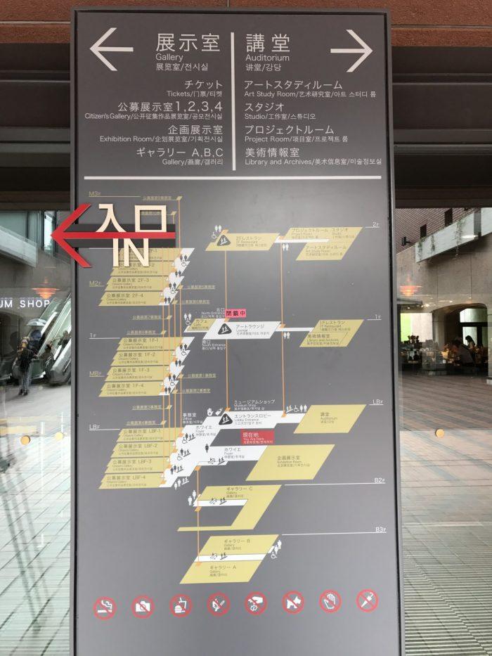 東京都美術館:館内