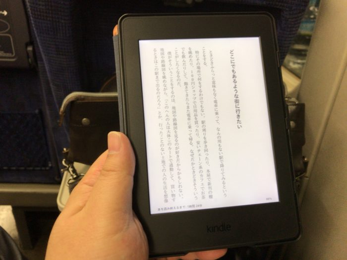 Kindle Paperwhite(漫画モデル)