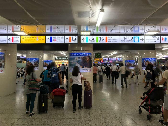 東京駅の構内