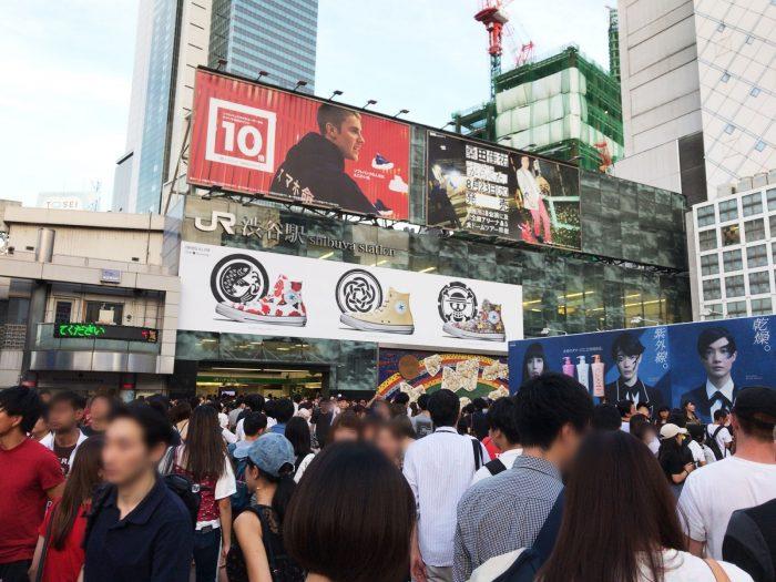 日曜日の渋谷