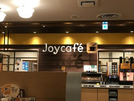 joycafe
