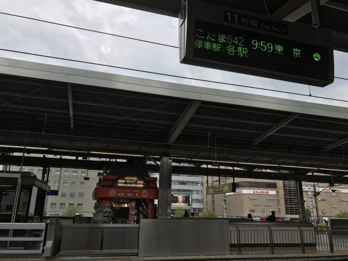 名古屋駅 新幹線乗車口