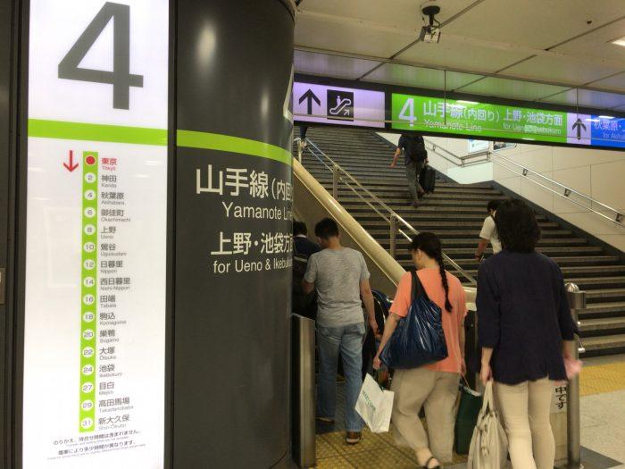 東京駅の山手線4番口