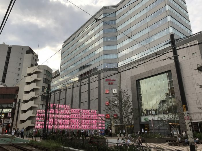 大塚駅の南口