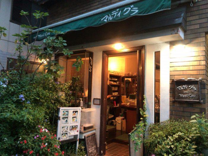 マルディグラ(下北沢のカフェ)