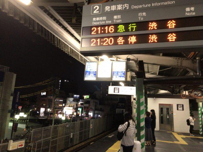下北沢駅ホーム