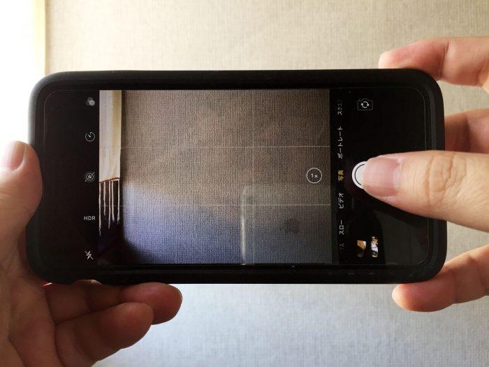 iPhoneで写真を撮るときの構え