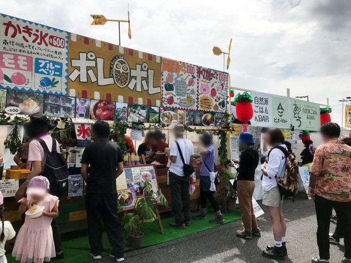 ポレポレ|中津川ソーラー