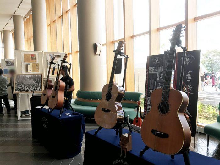 ヤイリギターのギター展示ブース|中津川ソーラー