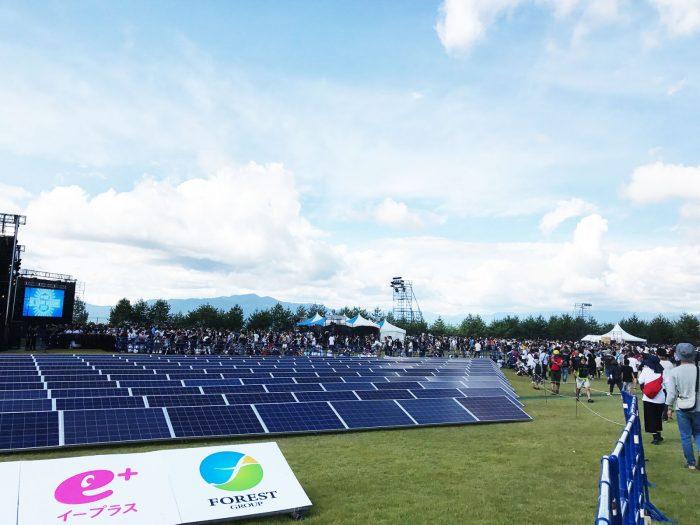 会場内に設置されていた太陽光発電パネル|中津川ソーラー