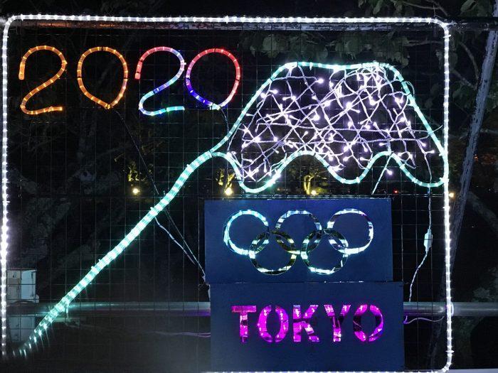 2020 東京オリンピック|時之栖のイルミネーション