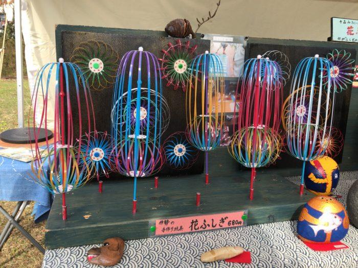 伊勢の手作り玩具「花ふしぎ」