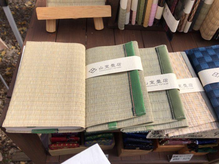畳表ブックカバー by 山室畳店