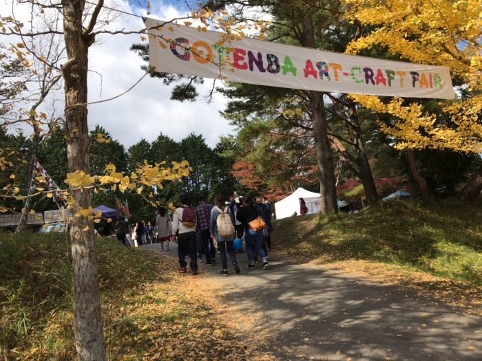GOTENBA ART-CRAFT FAIR 2017