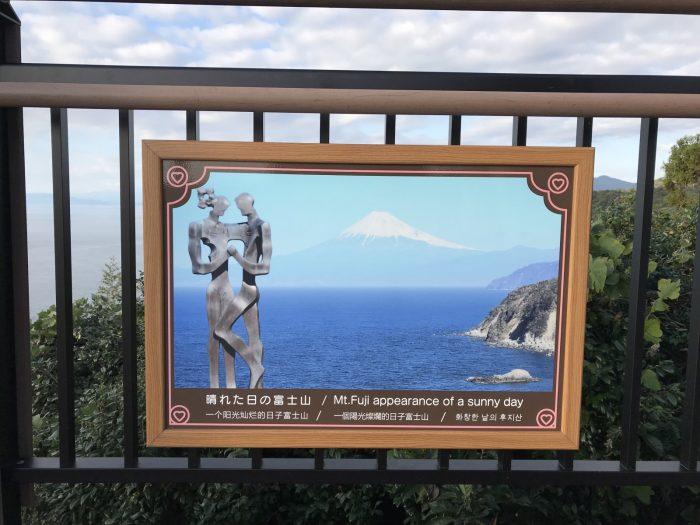 恋人岬の展望台