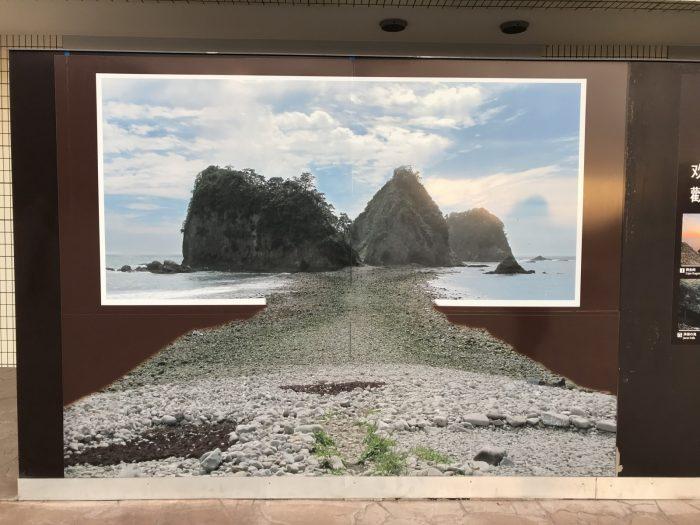 三四郎島(象島、中ノ島、高島の3つの島)