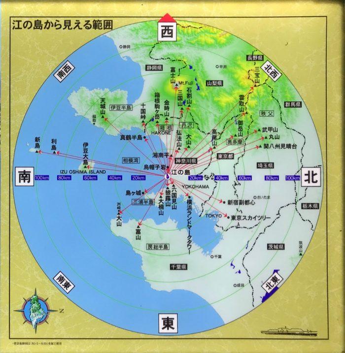 江ノ島から見える範囲