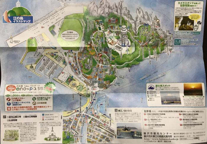 江の島のガイドブック