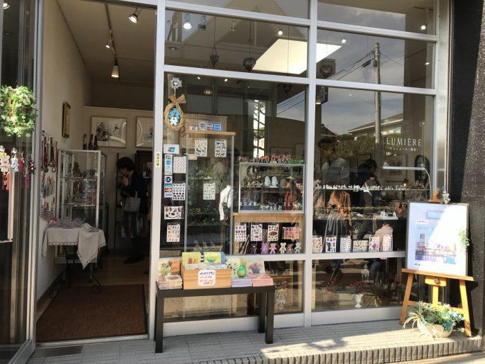 お店|鎌倉