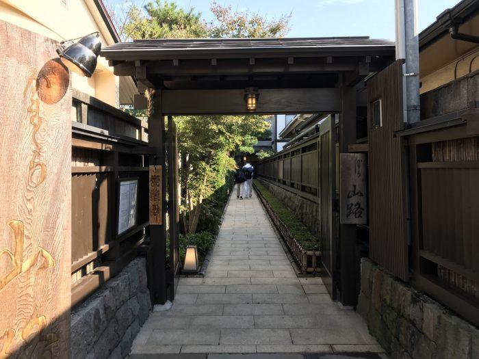 山路|鎌倉