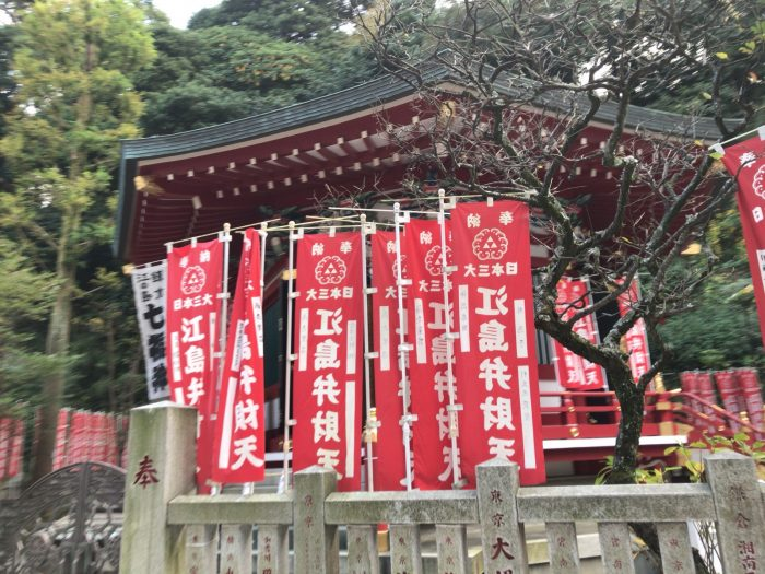 江島神社 奉安殿