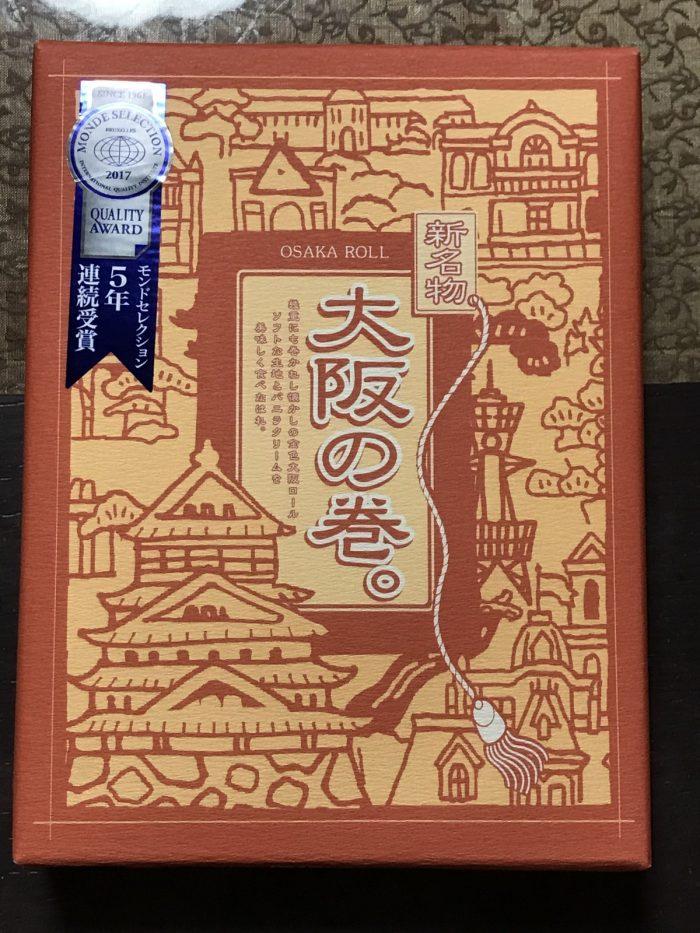 新名物「大阪の巻。」