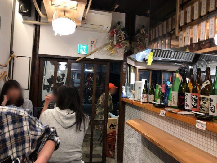 店内|咲串おかげ屋 栄店