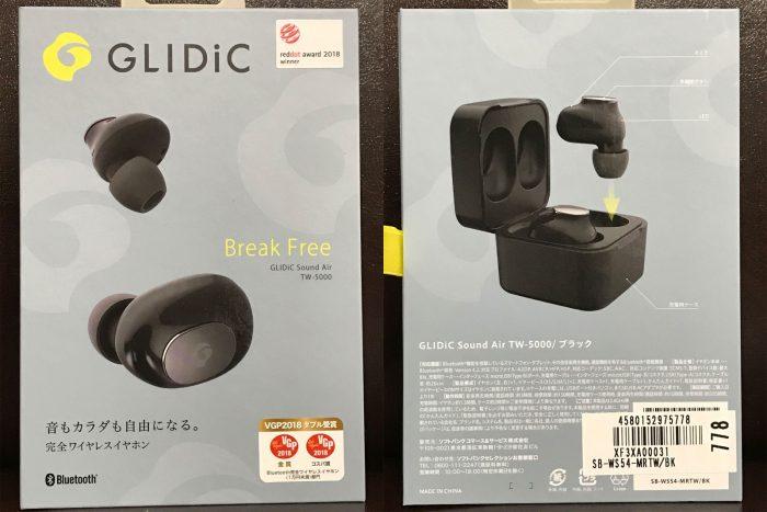 商品パッケージ|GLIDiC Sound Air TW-5000