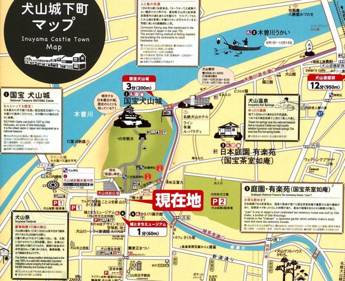 犬山城下町マップ