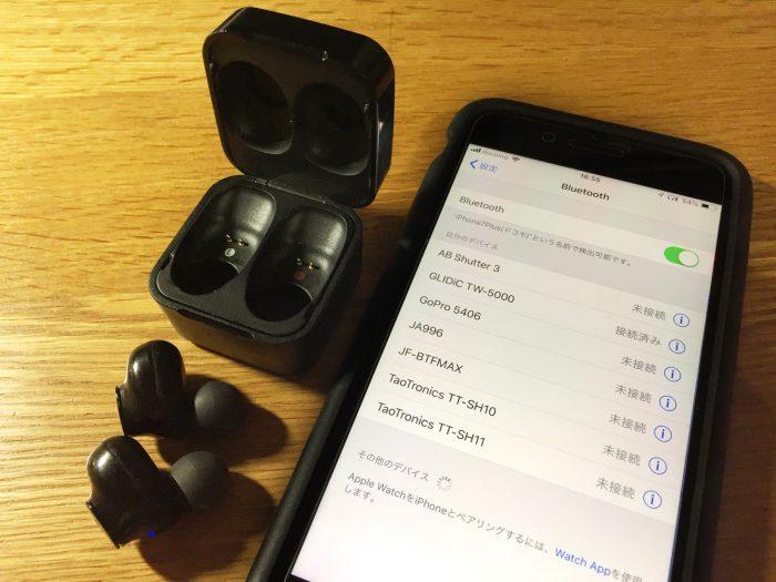イヤホン(GLIDiC Sound Air TW-5000)とIPhone