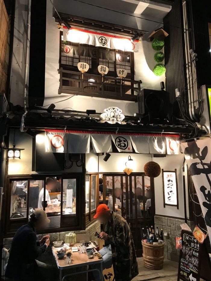 店舗外観|咲串おかげ屋 栄店