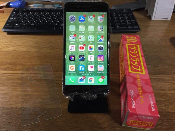 サランラップをiPhoneにぐるぐる巻き