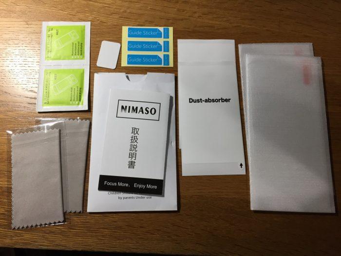 Nimaso iPhone 8 Plus/7 Plus 用 強化ガラス液晶保護フィルム