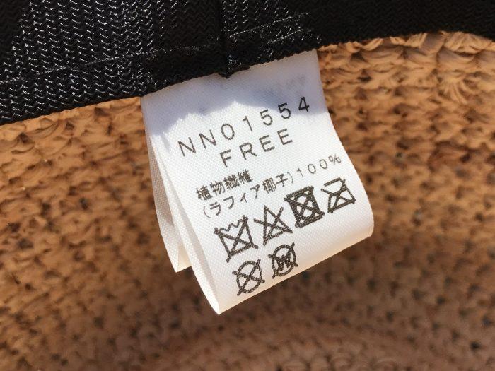 素材|THE NORTH FACEの麦わら帽子