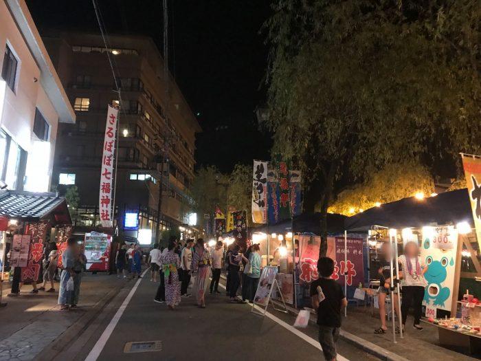 夜市|下呂温泉街