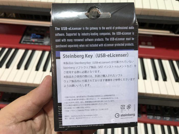 Steinberg Key「USB-eLicenser」
