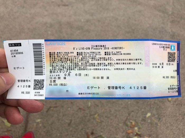 チケット|B'z LIVE-GYM Pleasure 2018 in 豊田スタジアム