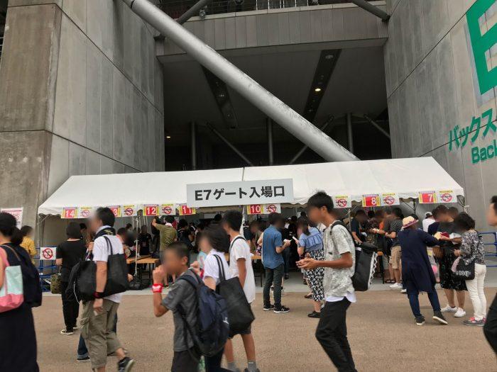 E7ゲート入場口|豊田スタジアム