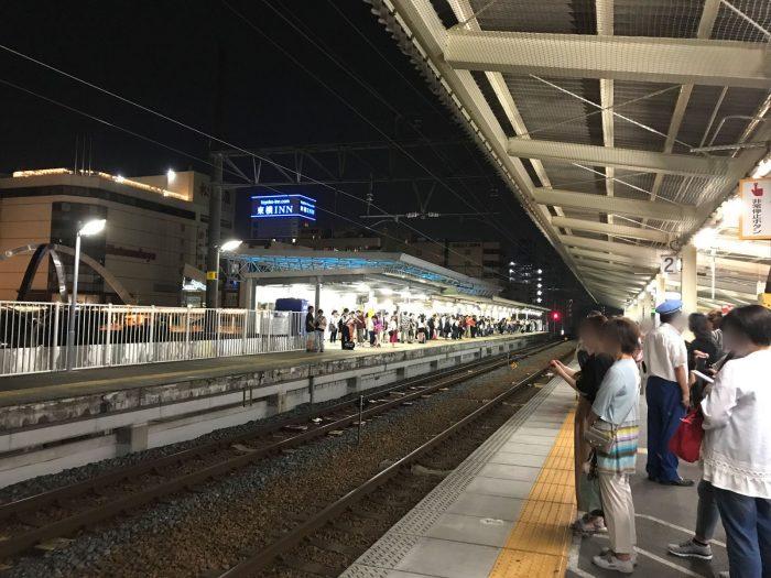 新豊田駅のホーム