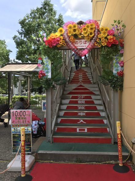 オアシスホイールの乗り場への階段