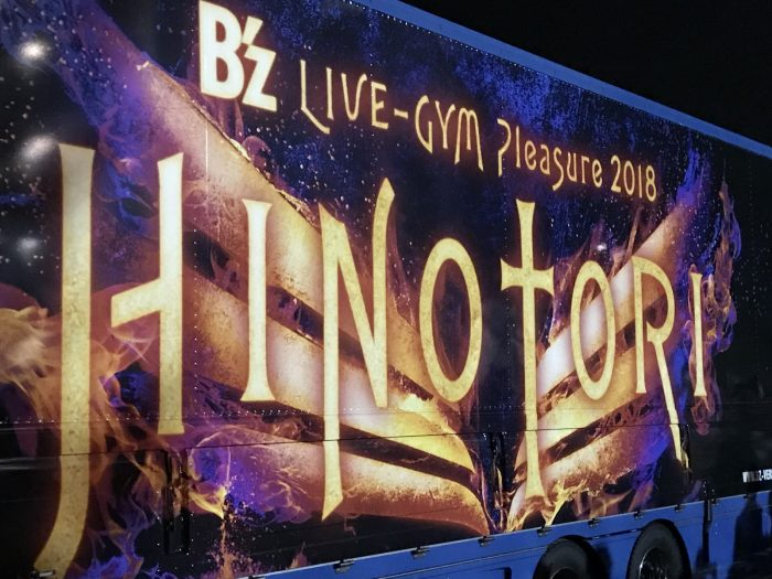 B'z LIVE-GYM Pleasure 2018 -HINOTORI- のツアートラック