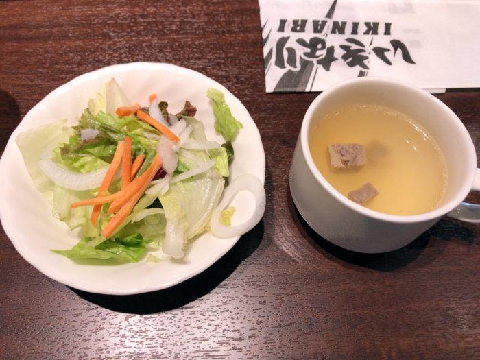 サラダ&スープ|いきなり!ステーキ 岐阜東新町店