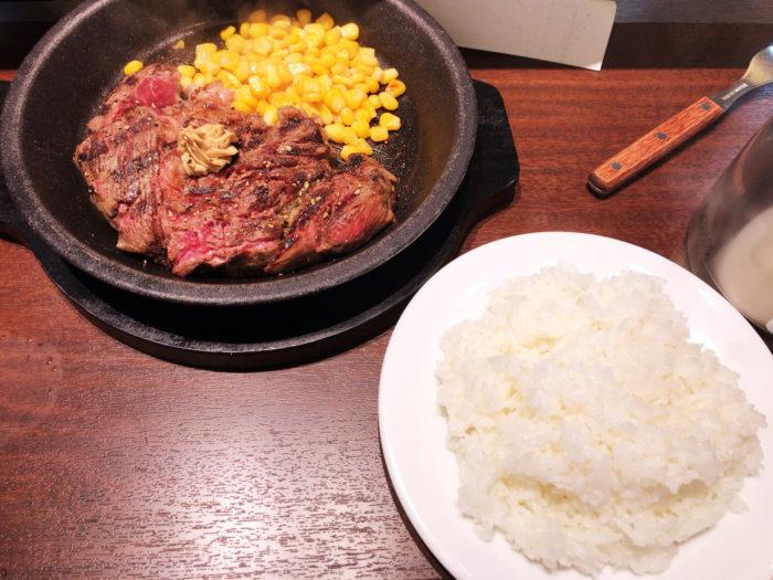 ワイルドステーキ300g+ライス|いきなり!ステーキ 岐阜東新町店